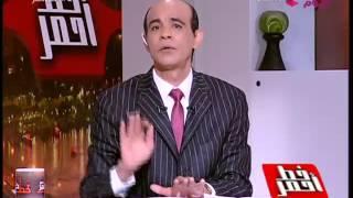 بالفيديو.. محمد موسى: مذيع بقناة النيل يعمل بفضائية إيرانية