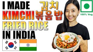 HOW TO MAKE KIMCHI FRIED RICE - Korean Food Easy Recipe