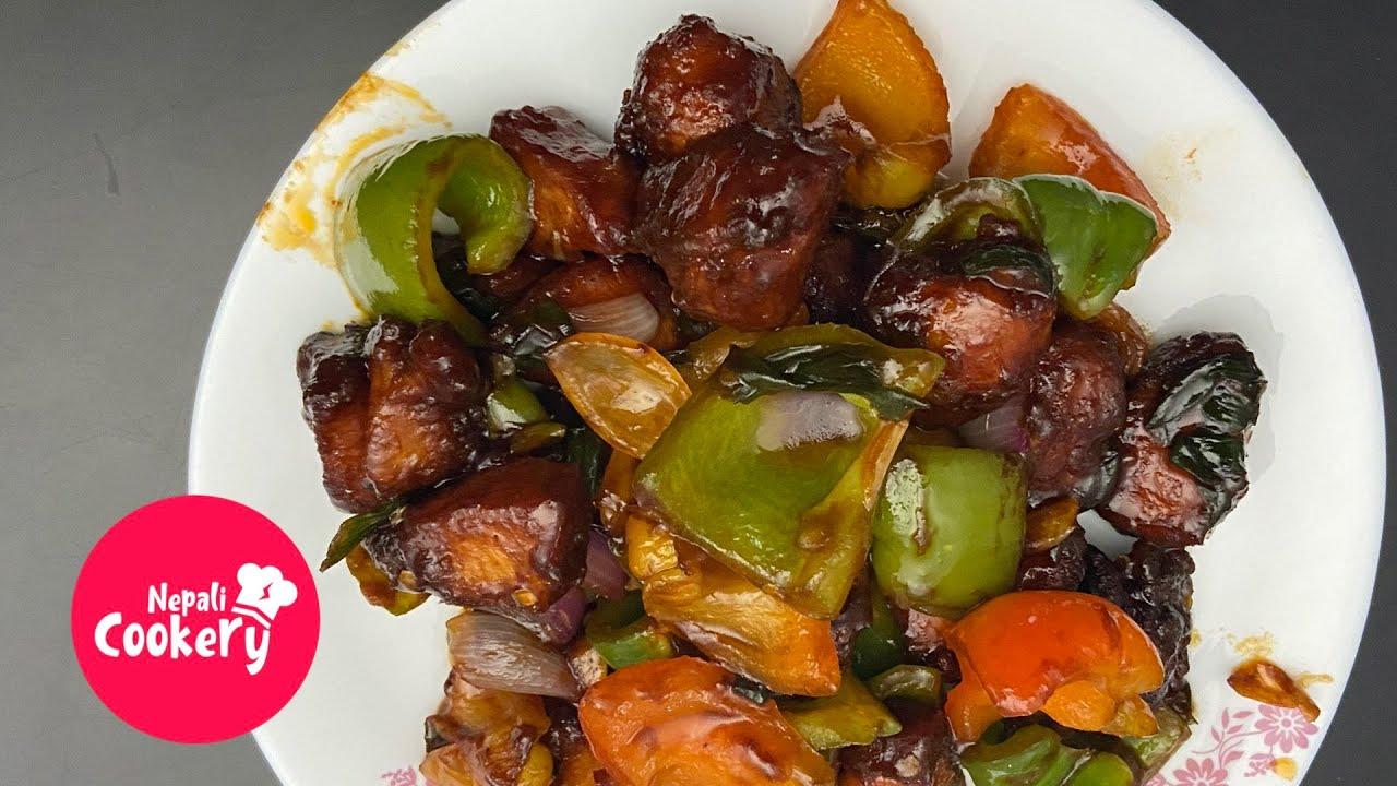 च कन च ल ल र स प Chicken Chilly Recipe In Nepali By Bimala Baral Youtube