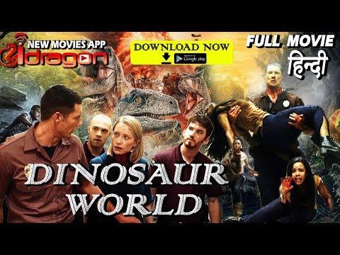 🔥Dinosaur World Full Movie In Hindi | फुल मूवी हिंदी में