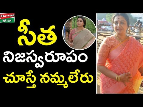 Unknown And Interesting Facts About Actress Seetha | Seetha Latest Updates | Tollywood Nagar