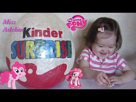 Большой Киндер Сюрприз Май Литл Пони распаковка игрушек  для девочек Kinder Surprise My Little Pony