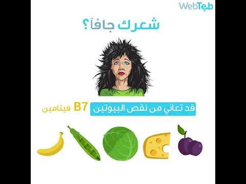 ماذا يخبر وجهك عن صحتك؟ - ويب طب