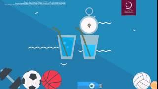 فوائد شرب المياه اثناء ممارسة الرياضة - حملة سقيا