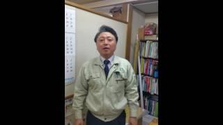 住宅 家 新築 リフォーム 大田原