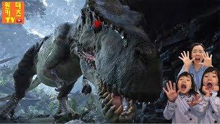 공룡 좋아하세요? 무시무시한 공룡탐험대 티라노사우루스 공룡박물관 dinosaur museum for children l dinosaur adventure
