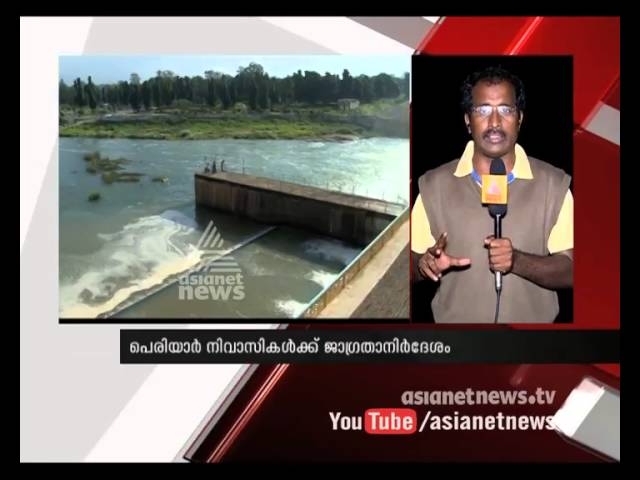 Mullaperiyar Dam Water Level Increased to 141.7 Feet