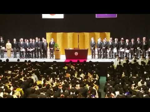 平成29年度北海道大学卒業式、都ぞ弥生斉唱