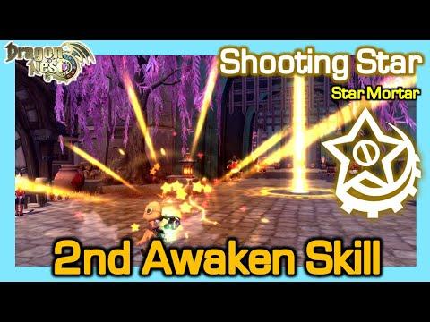 Shooting Star - 2nd Awakening skill (Star Mortar) / Dragon Nest Korea (2021 May)