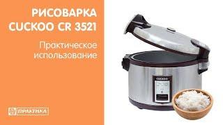 мультиварка Gastrorag DKR-180 ремонт