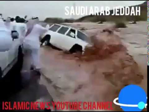 Saudi Arabia in Jeddah Very big Problem Rain Water