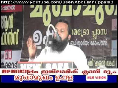 Uppala Mukhamukham 2 - Malayalam Islamic Speech