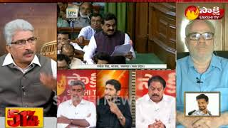 TDP's No-Confidence Motion Against Modi Govt | Sakhsi Special Discussion - Watch Exclusive