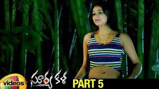 Download lagu Suryakala Latest Telugu Horror Movie HD Haripriya Vijay Aadhi Ram Part 5 Mango s MP3