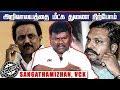பஞ்சமி நிலம் என்றால் என்ன? - Sangathamizhan, VCK  | Prime Cinema