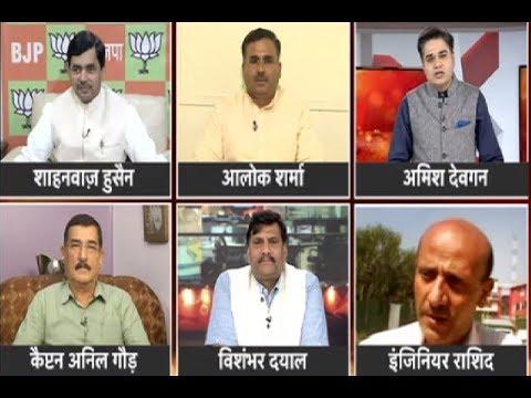 Aar Paar: Kya Tootega PDP-BJP Ka Gathbandhan?