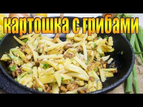 Пирожки с картошкой жареные на сковороде: рецепт с фото