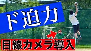 【ド迫力】ノーマークシュート対決!〜全国レベルの本気対決〜[ハンドボール]