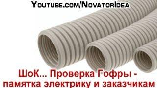 видео Применение маркировки при производстве компьютерного оборудования