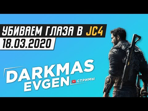 ЖДЁМ PS5 - 18.03.2020 - DarkmasEvgen