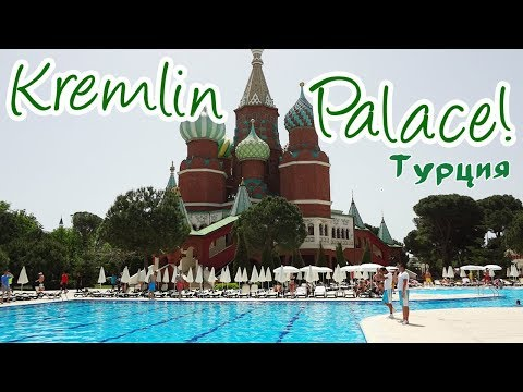 Overview hotel:  PGS Hotels Kremlin Palace 5*  (Turkey, Antalya, Kundu)