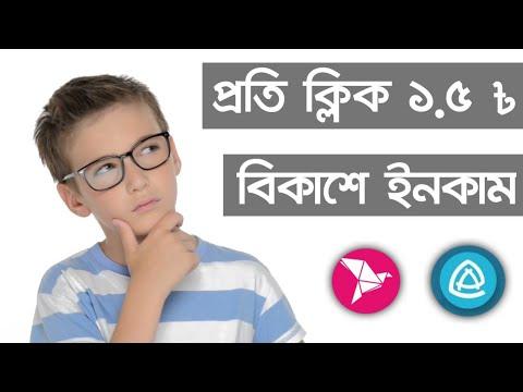 Best Bangladeshi Income app 2019 | Online Income BD Payment Bkash