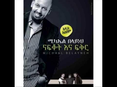 Michael Belayneh - Kal Neberen