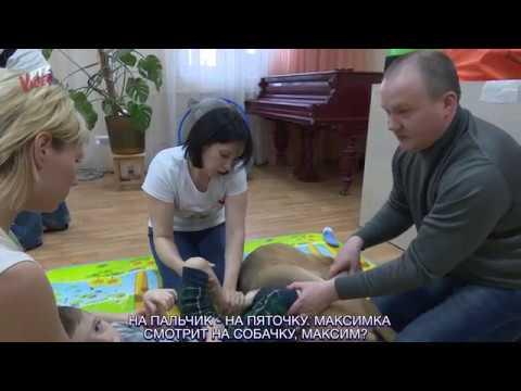 Канистерапия в детской больнице Петрозаводска