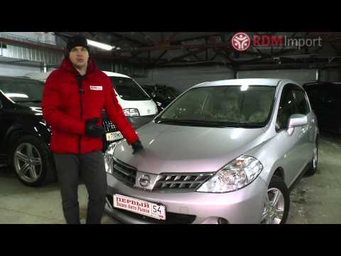 Характеристики и стоимость Nissan Tiida 2009 год цены на машины в Новосибирске