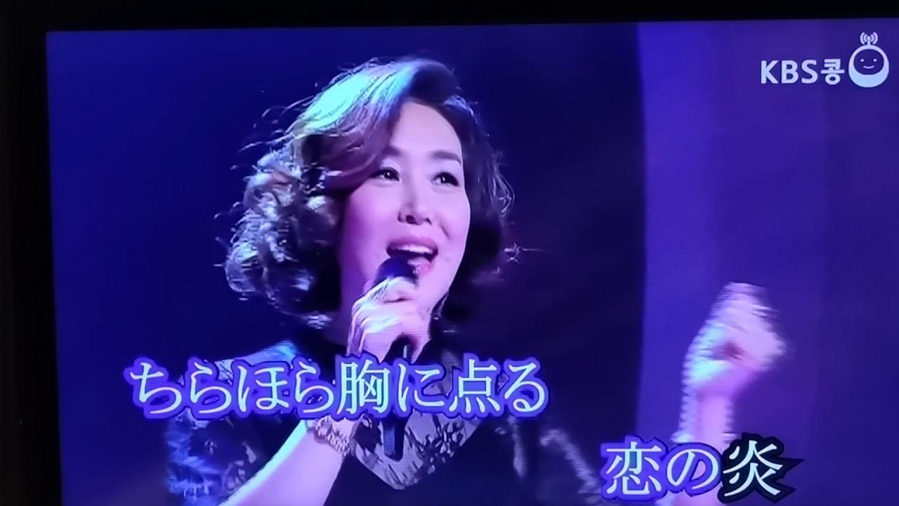新沙洞の人/周炫美 小荳カバー (231) - YouTube