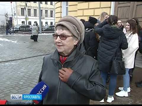 Ярославцы высказались по поводу объединения Волковского театра с питерской «Александринкой»