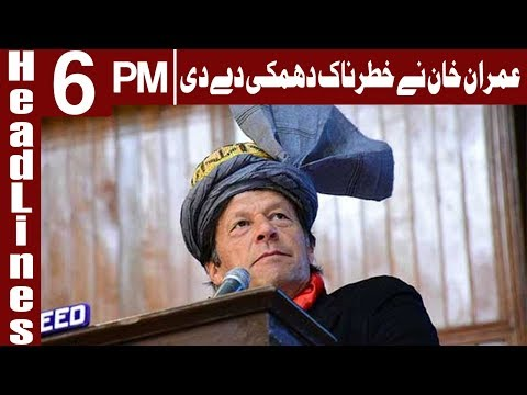 Imran Khan warns of protests if FATA not merged into KP - Headlines 6 PM - 9 December 2017 - Express