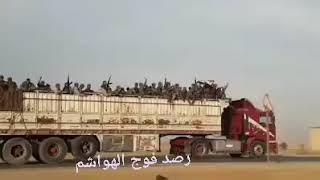 THE SYRIAN ARMY ARRIVE IN THE CENTER OF MAHMUDLI TOWN IN RAQQA COUNTRYSIDE 🇸🇾✌