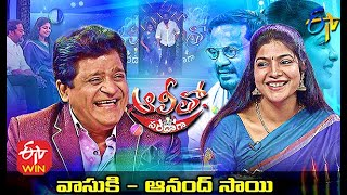 Alitho Saradaga | Anand Sai & Vasuki  | 1st March 2021 | Full Episode | ETV Telugu