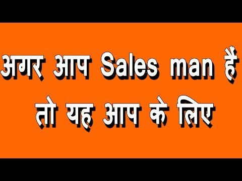 Total Quality Salesman | Selling Skills Training in Hindi | Live Seminar