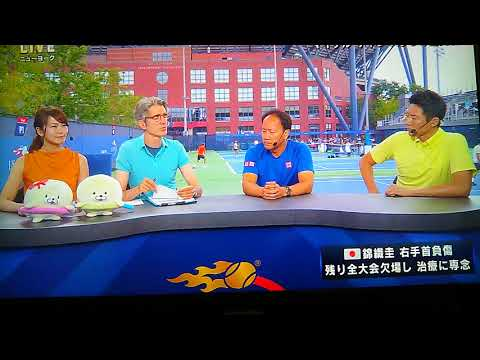 WOWOW      Michael Chang talks about Kei's injury