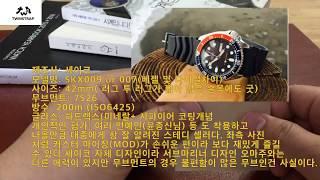 시계 입문자를 위한 20만원~30만원 사이 시계 추천(10만원대 포함, 가성비시계 추천, 시계입문)
