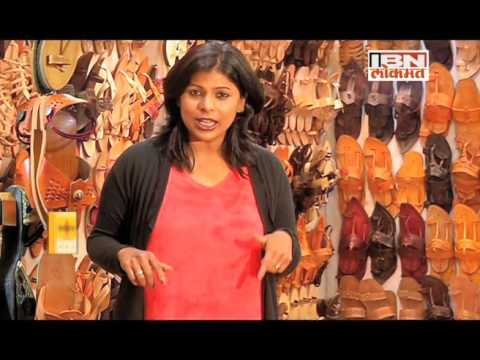 MTDC: Maharashtra Unlimited | Kolhapur Tourism