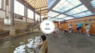 Sumo - TOKYO x Bains thermaux - OITA