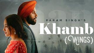 Khamb Param Singh Free MP3 Song Download 320 Kbps