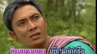 ភ្នុំទាបជាងស្មៅ [ម៉ាក់ថឺង] Khmer Old Song Karaoke-Romantic MV-DVD