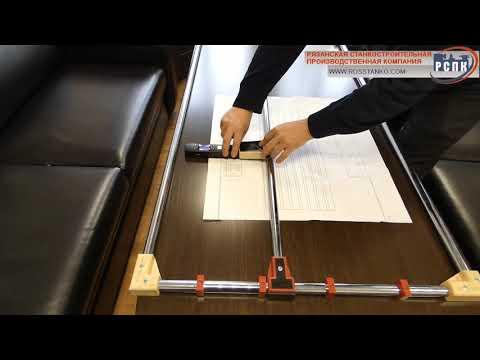 Сканирование чертежей больших форматов ручным сканером