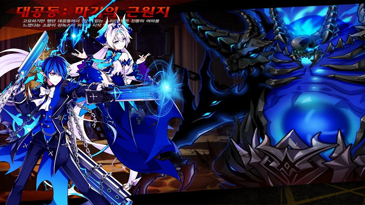 [Elsword] Transcendence Noblesse 8-X (9-X) Dungeon Play ...