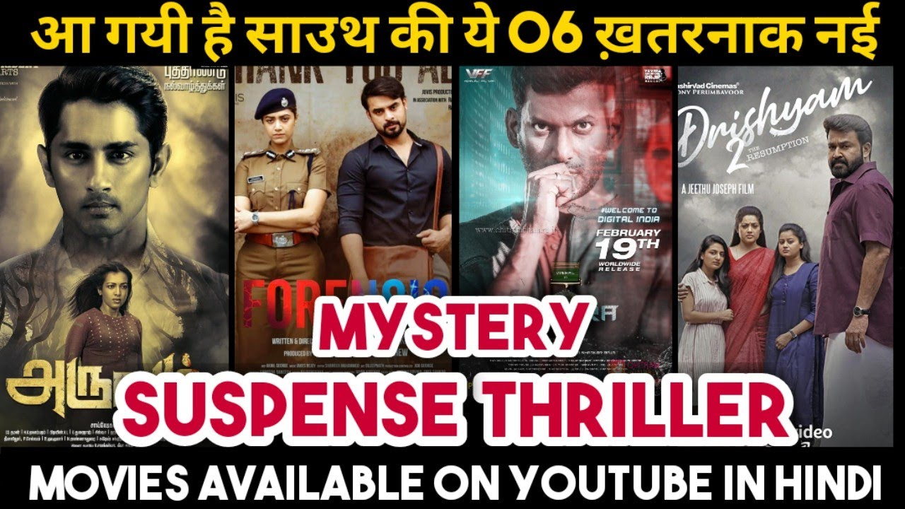Download Top 6 South Mystery Suspense Thriller Movies In Hindi Available On Youtube|Drishyam2|Forensic|Chakra