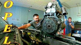 Замена двигателя Опель Фронтера.