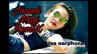 Janudi Milgi Remix | Rajasthani New Dj Song 2018 | Dj Hitz Song 2018