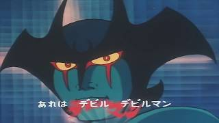 Devilman (1972) Opening with version song of Devilman Crybaby