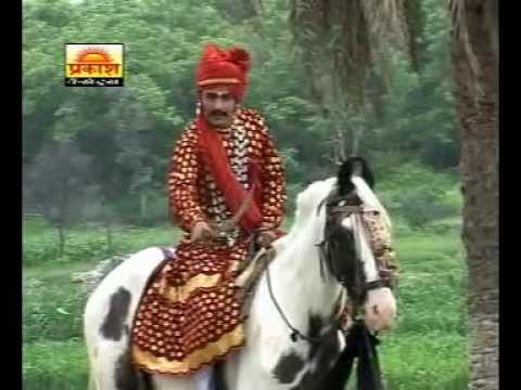 Sawai Singh Ri Mahima   Jago Mhara Bheriya Ho