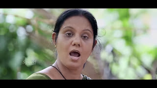 Malayalam Full Movie | Super Hit Family Entertainer Movie | Malayalam Online Movie | HD Quality