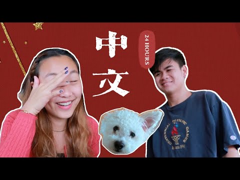 Speaking Only Chinese with My Boyfriend and My Dog | Lunar New Year Edition